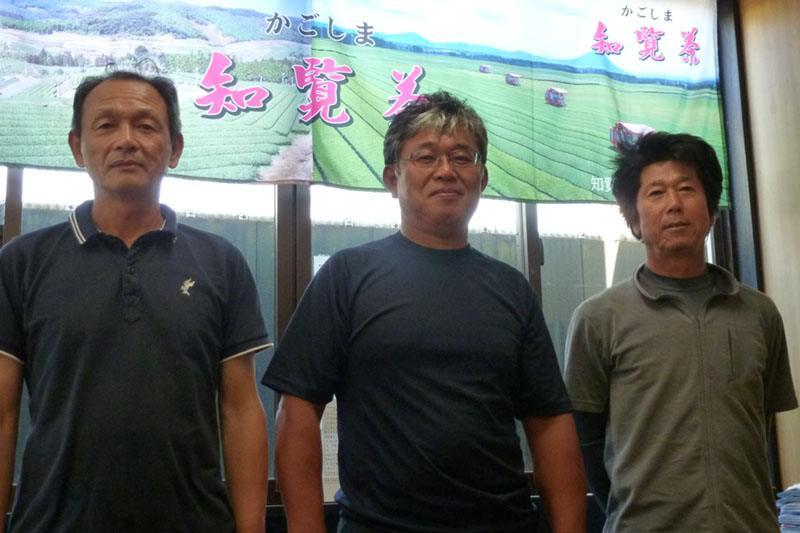 Ushirodake Chagyo LLC.