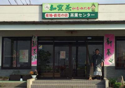 JA_ibusuki_02
