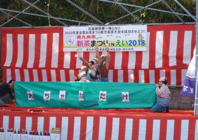 New Tea Festival Ei_11