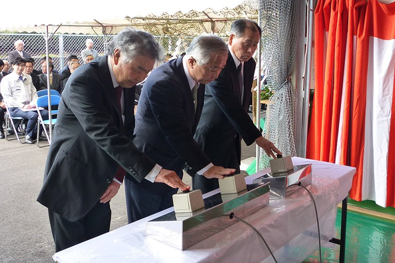 Launch of a new manufacturing facility for powdered green tea