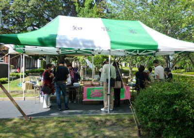 chirantea_green_tea_promotion-03